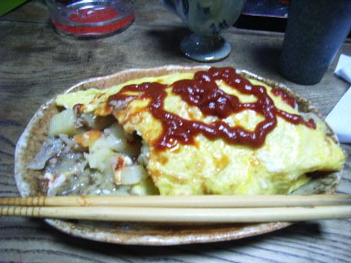 Yakushima_2008_36_135_2